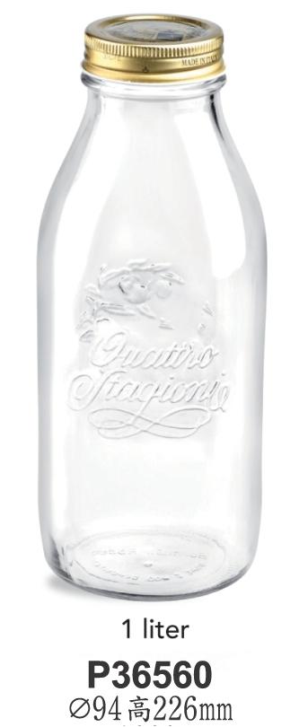 四季果醬瓶(牛奶瓶)