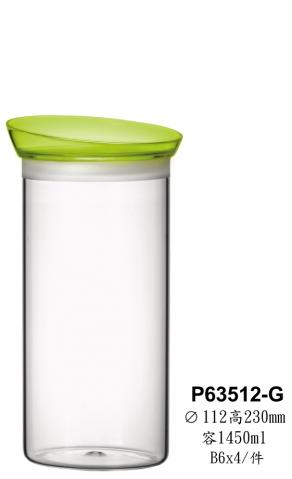蘇菲亞疊罐